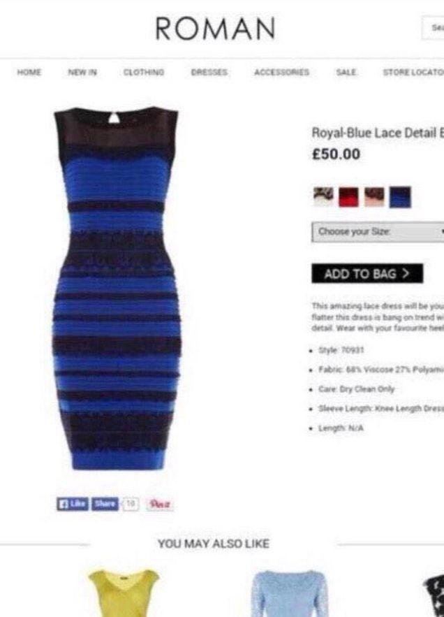 Обман зрения сине черное платье