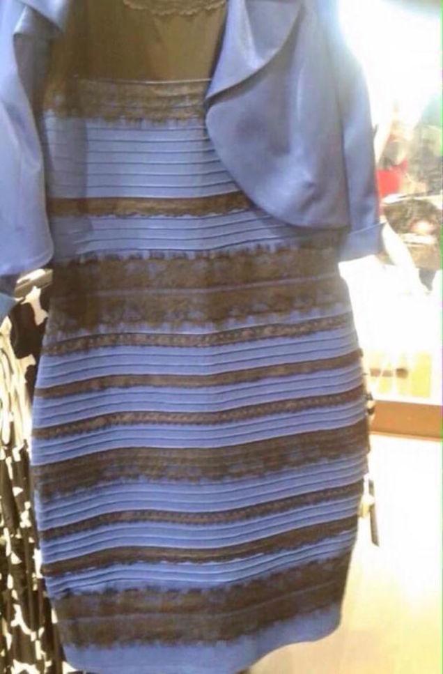 Если человек видит платье бело золотым
