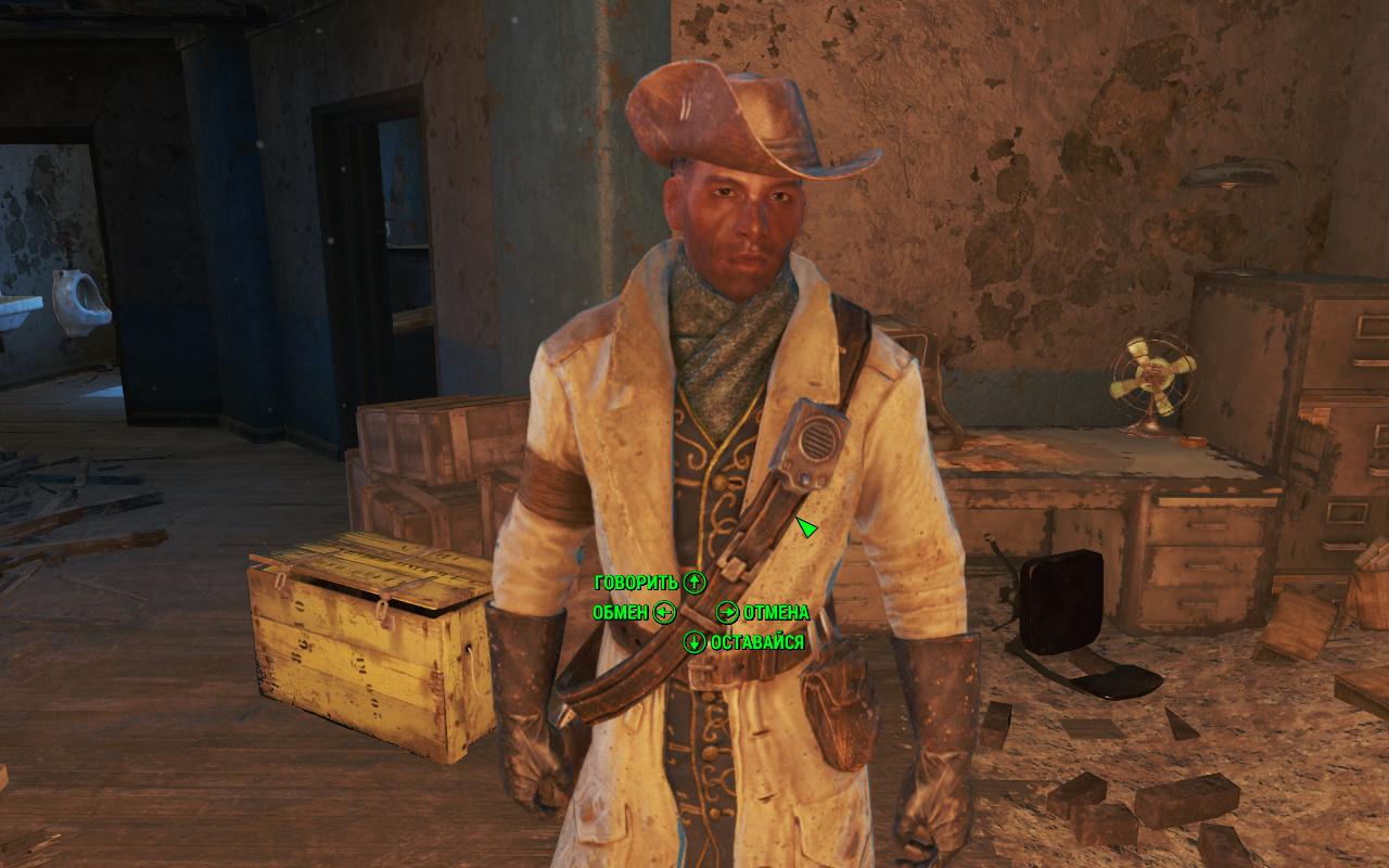 Fallout 4 сейф не отображается