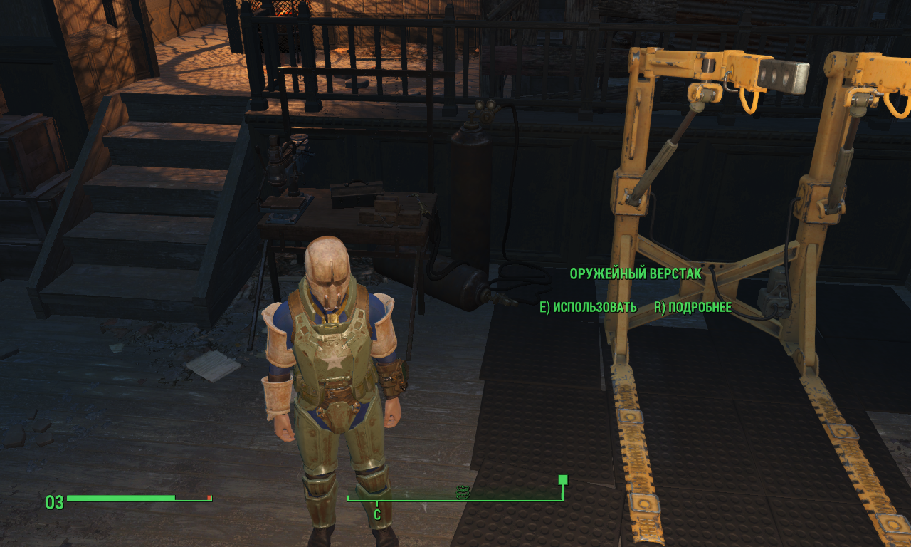 Как улучшить простую броню в fallout 4