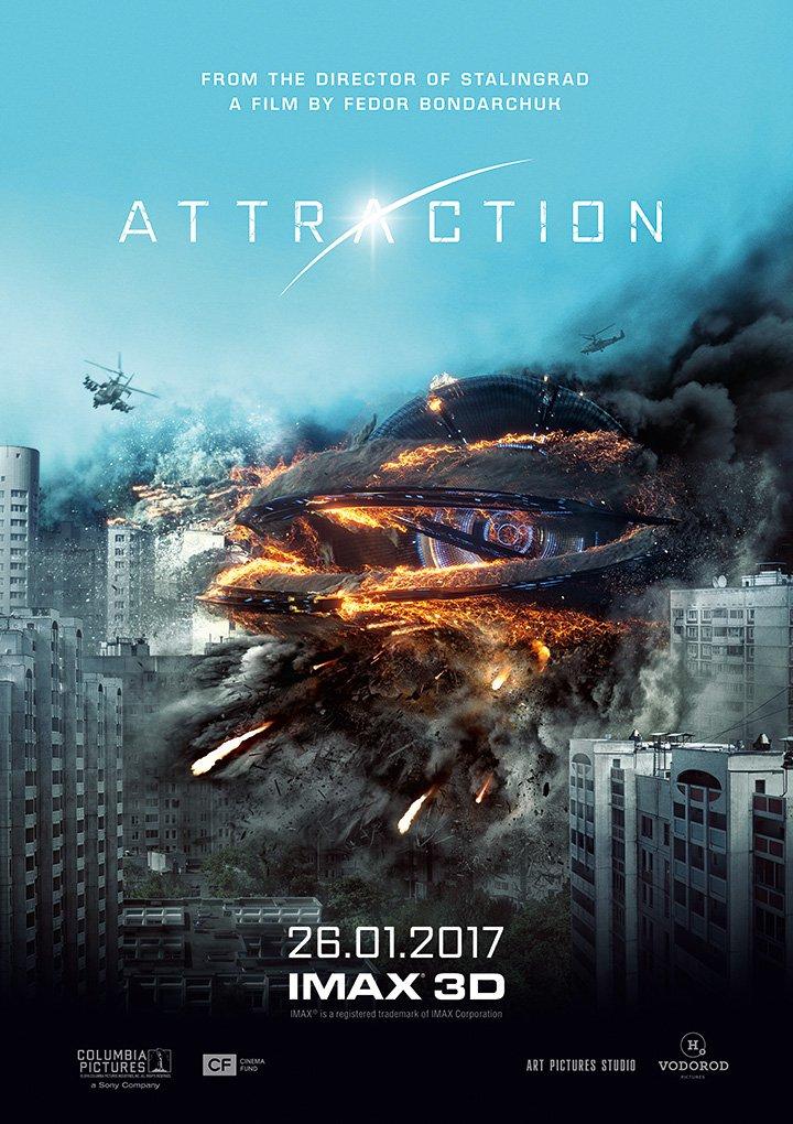 Притяжение фильм 2017 смотреть онлайн в хорошем HD720