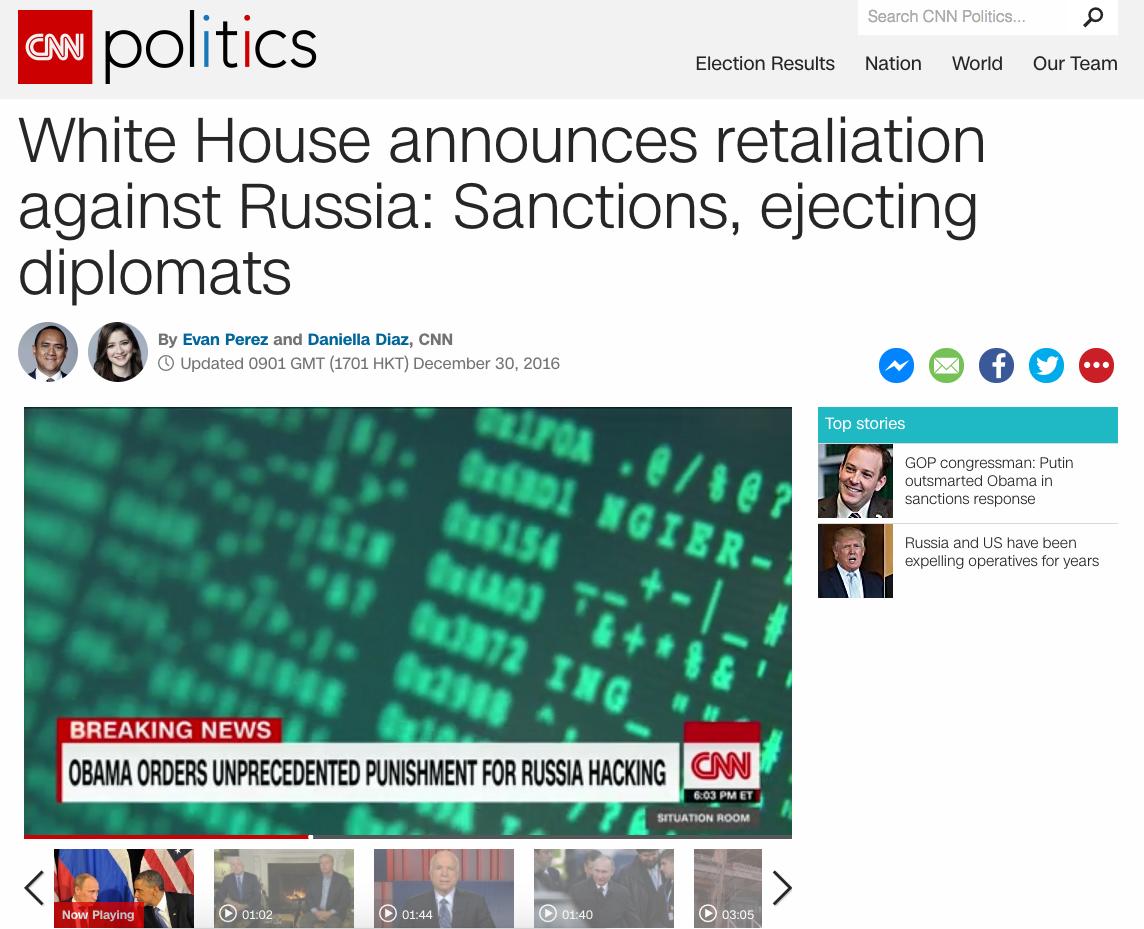 Канал CNN использовал скриншот из Fallout 4 в репортаже о хакерских атаках