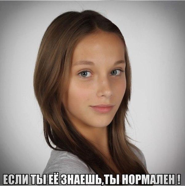 Обнаженные Девочки Сибирские Мышки