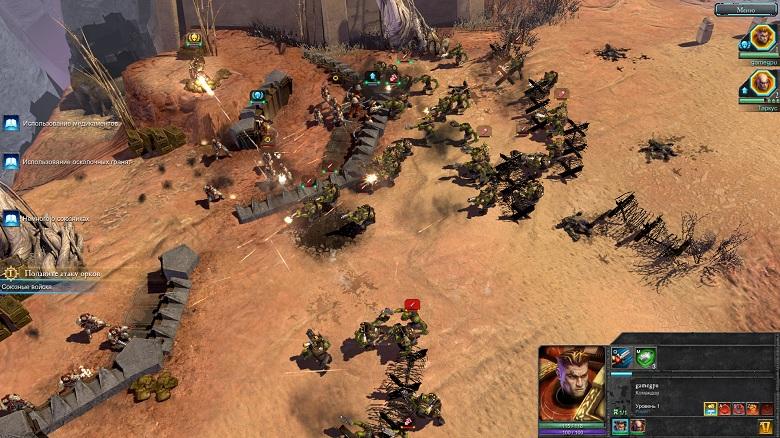 Game movies: warhammer 40k dawn of war 2 chaos rising last stand.