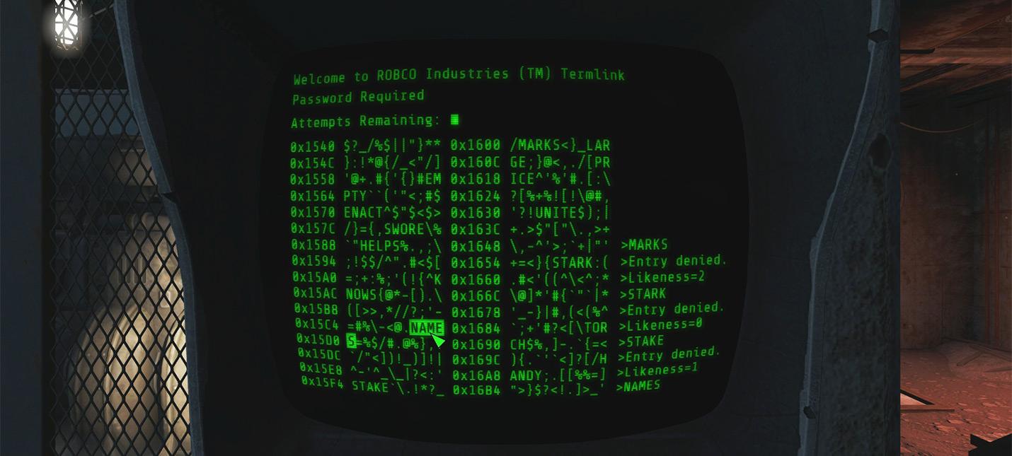 Внимание: Массовая смена паролей