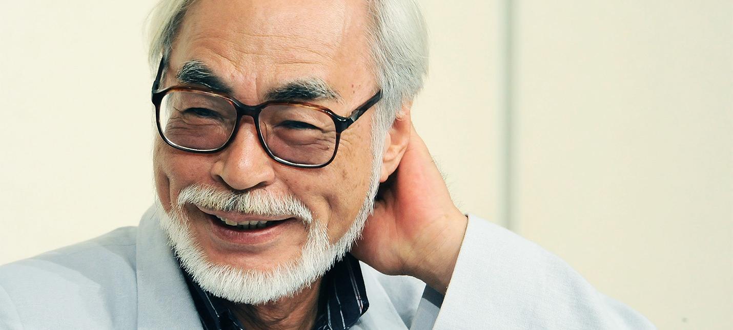 Хаяо Миядзаки прекратил свою пенсию