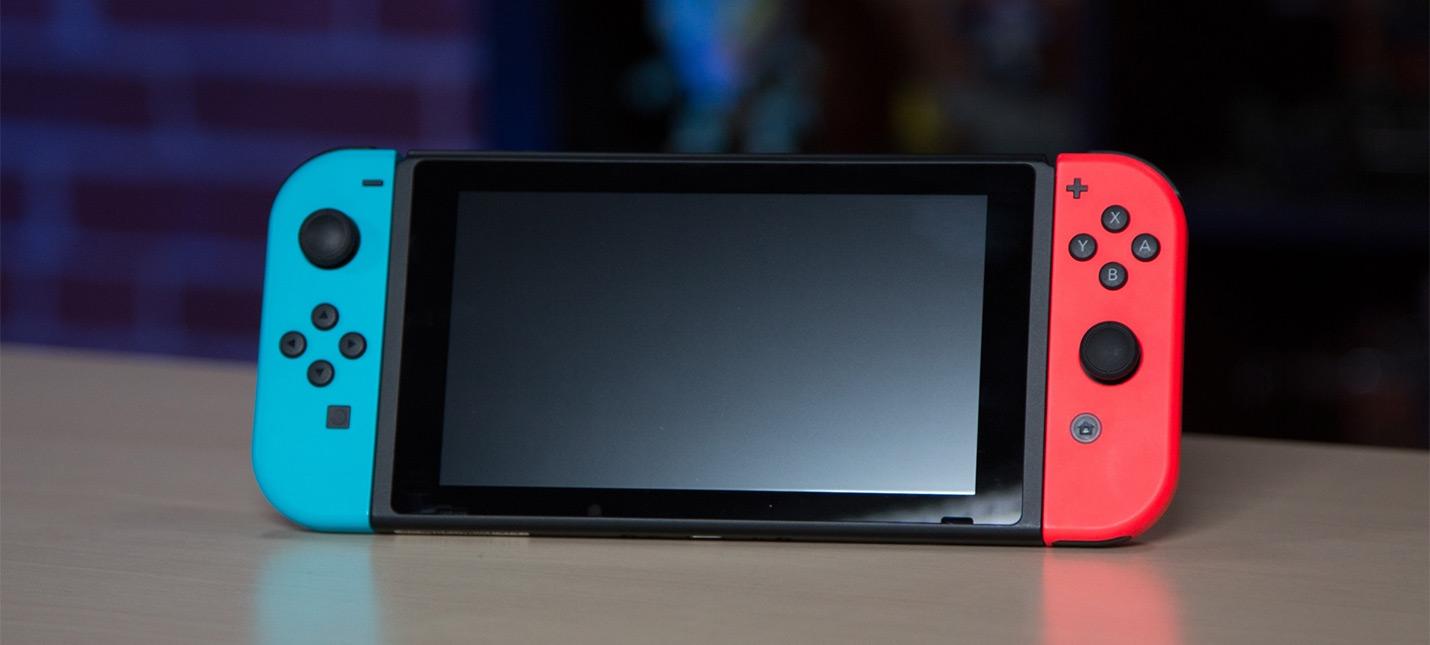 Nintendo Switch — самая быстро продаваемая консоль Nintendo в Европе