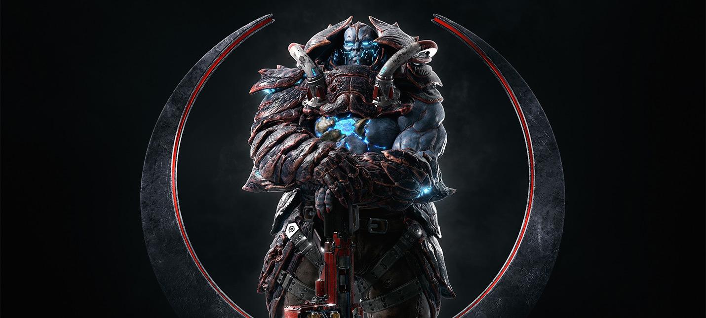 "Новый трейлер Quake Champions — арена ""Кровавый Завет"""