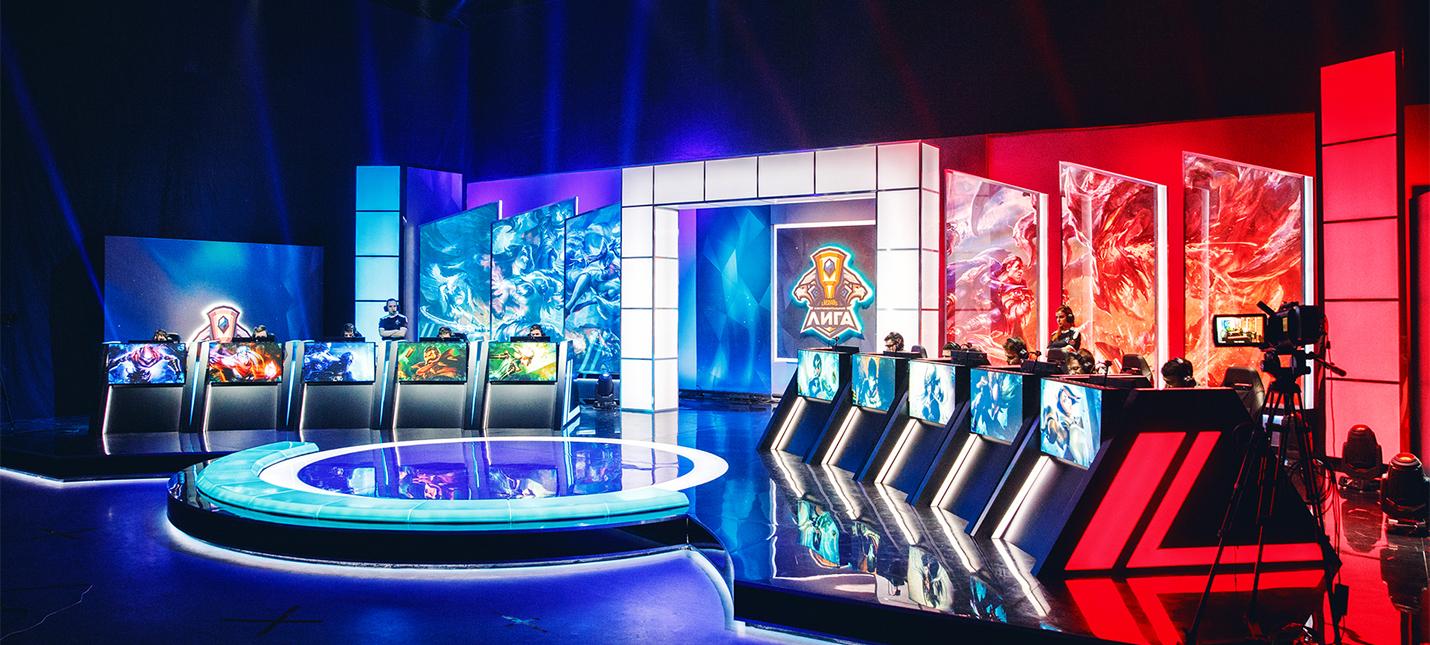 Киберспорт мирового уровня на новой арене Riot Games в России