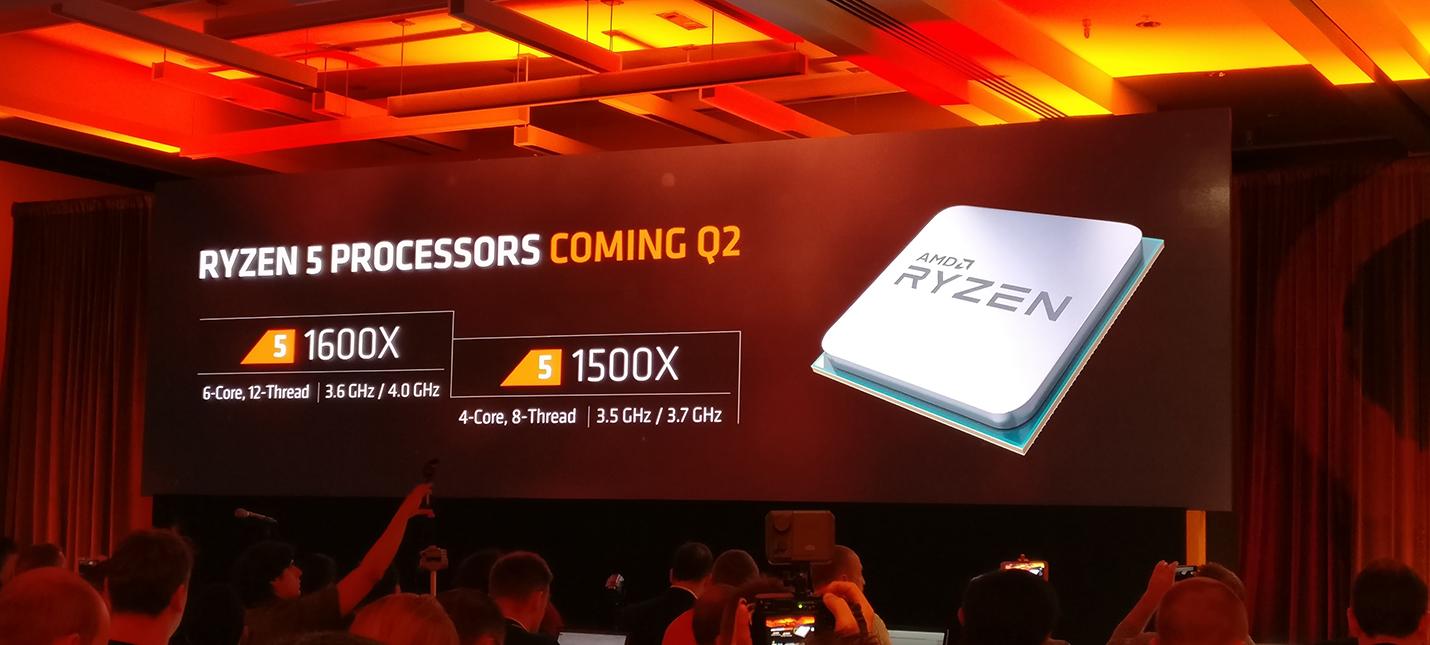 AMD представила доступную линейку процессоров Ryzen 5 — выход в апреле