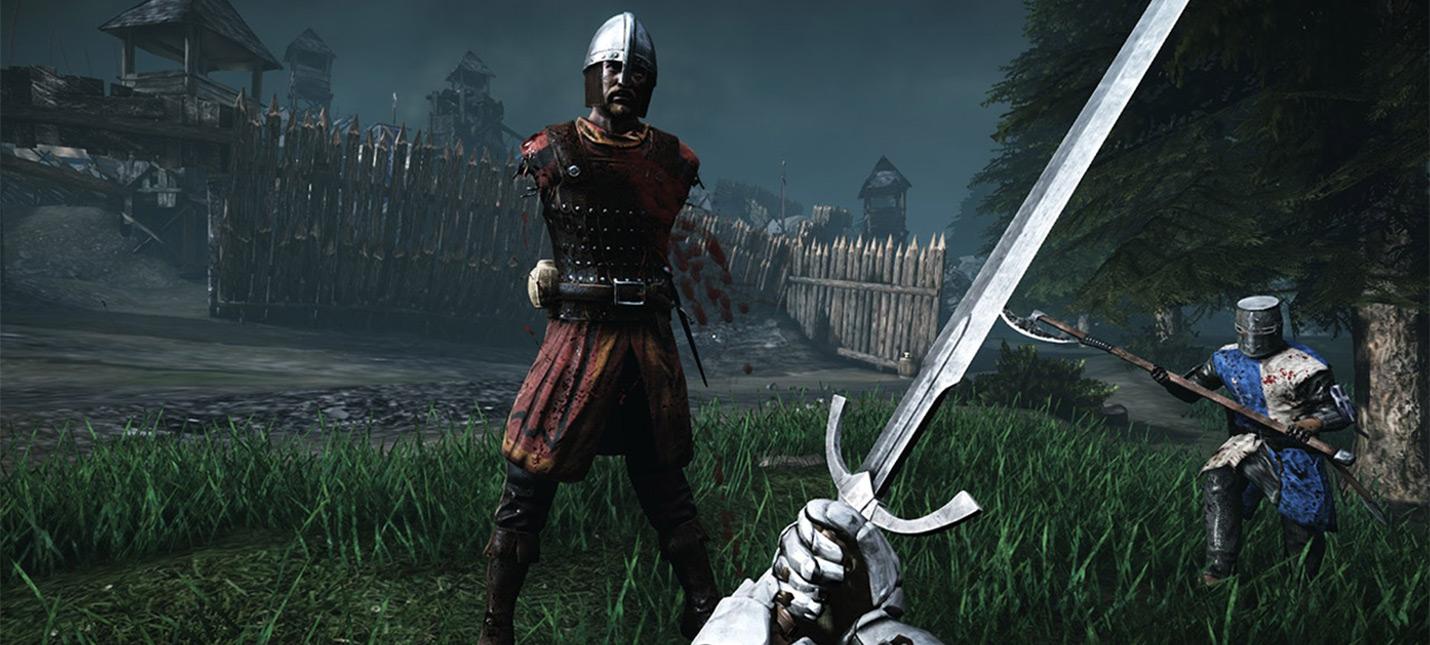Chivalry: Medieval Warfare доступна бесплатно в Steam — только сегодня и завтра
