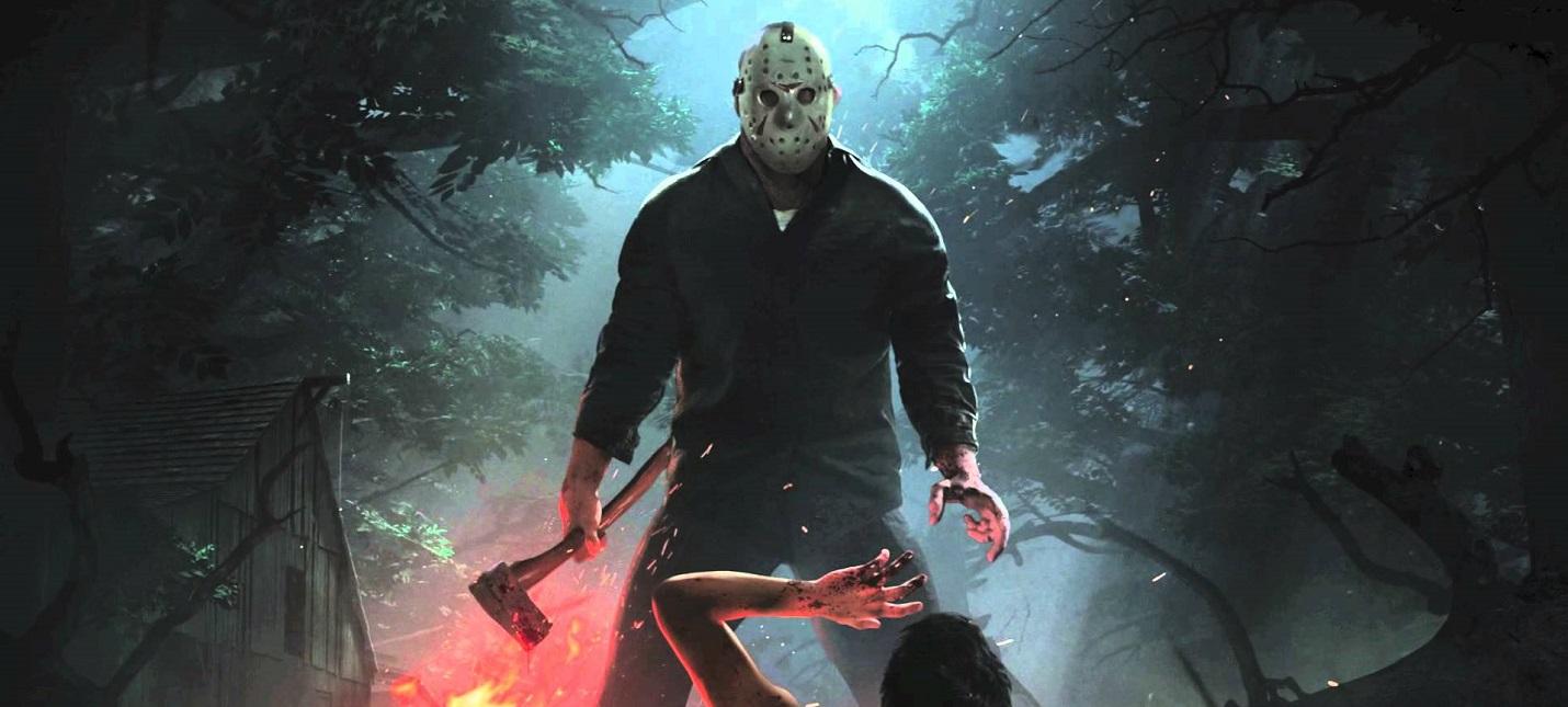 Гайд по Friday the 13th: The Game — как повысить FPS и производительность