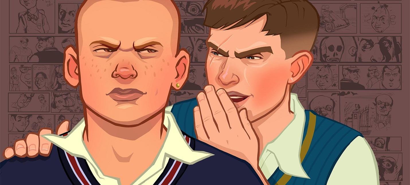 В сети замечена Bully 2: Kevin's Back Jack
