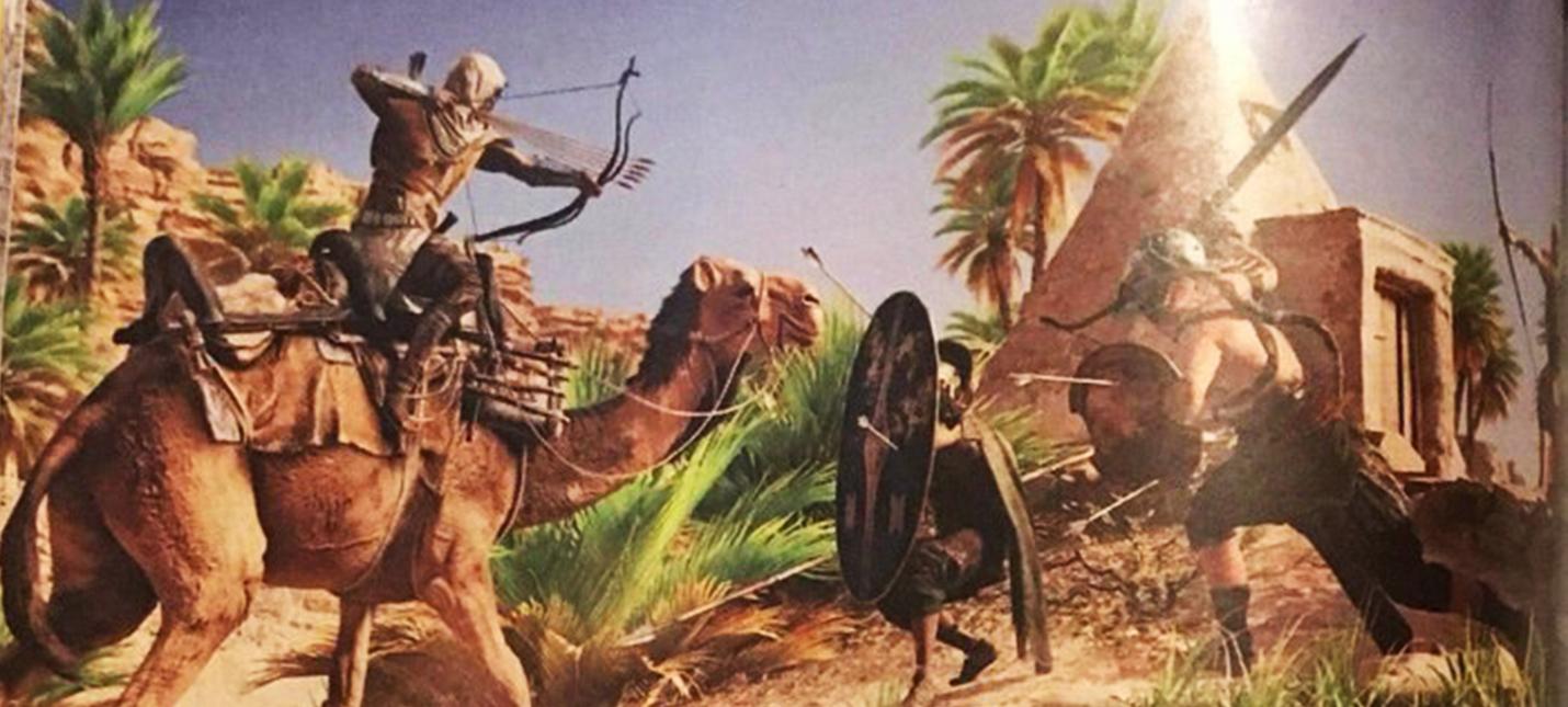 Assassin's Creed Origins на Xbox Scorpio в 4K на 30 fps