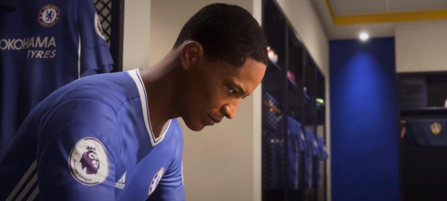 E3 2017: Первые детали и трейлер сюжетного режима FIFA 18