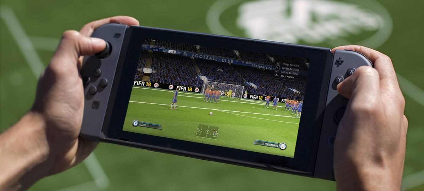 E3 2017: Первый взгляд на FIFA 18 на Switch