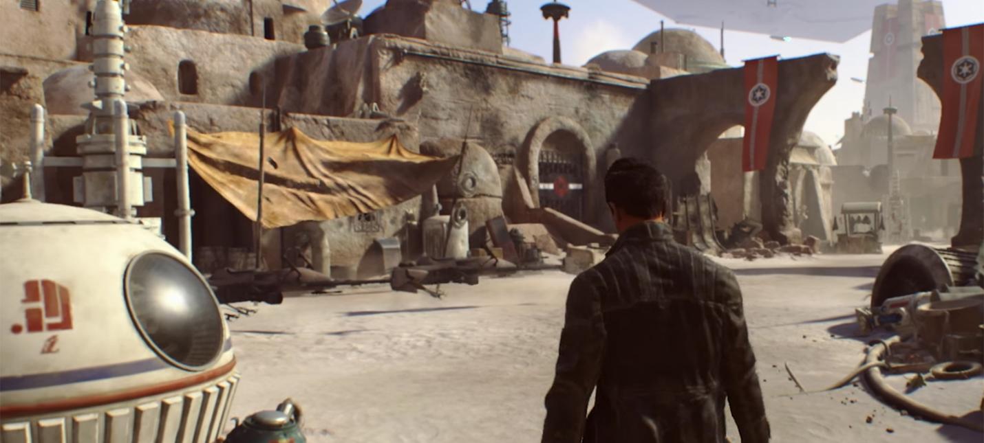 В этом году Star Wars от Visceral вообще не покажут