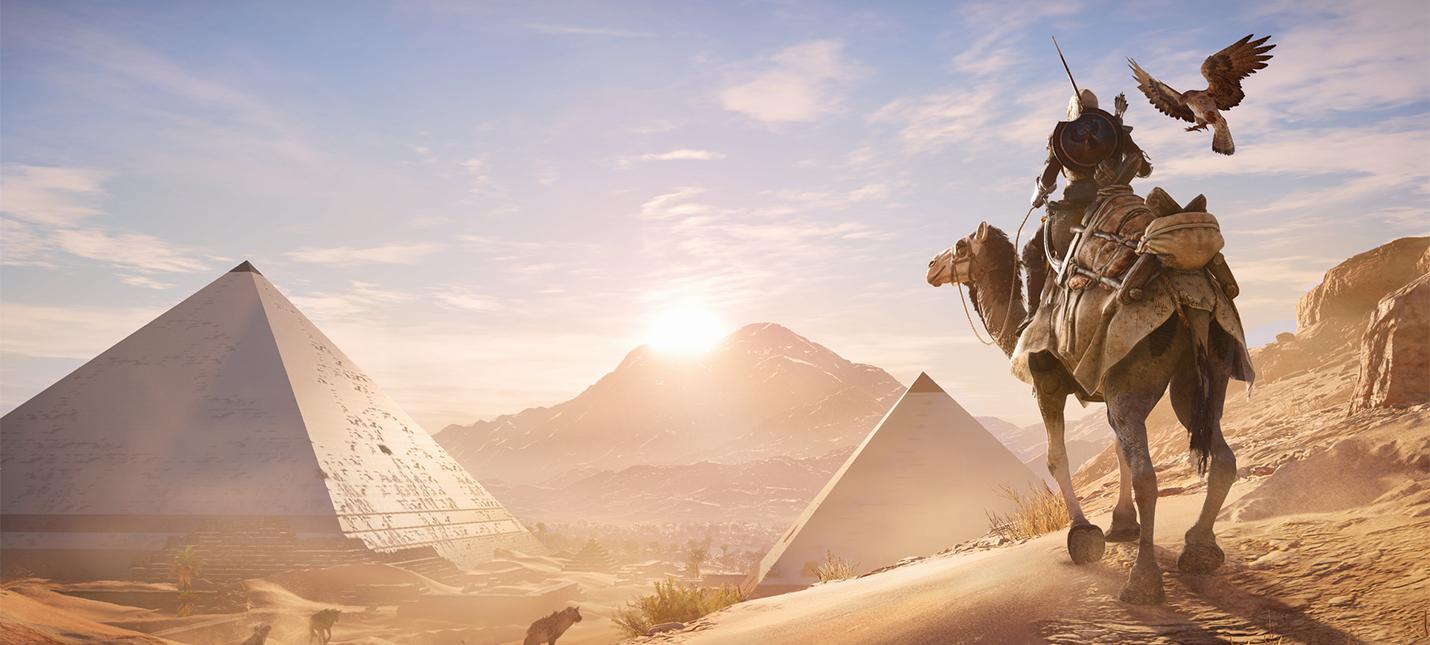 Первые скриншоты Assassin's Creed Origins