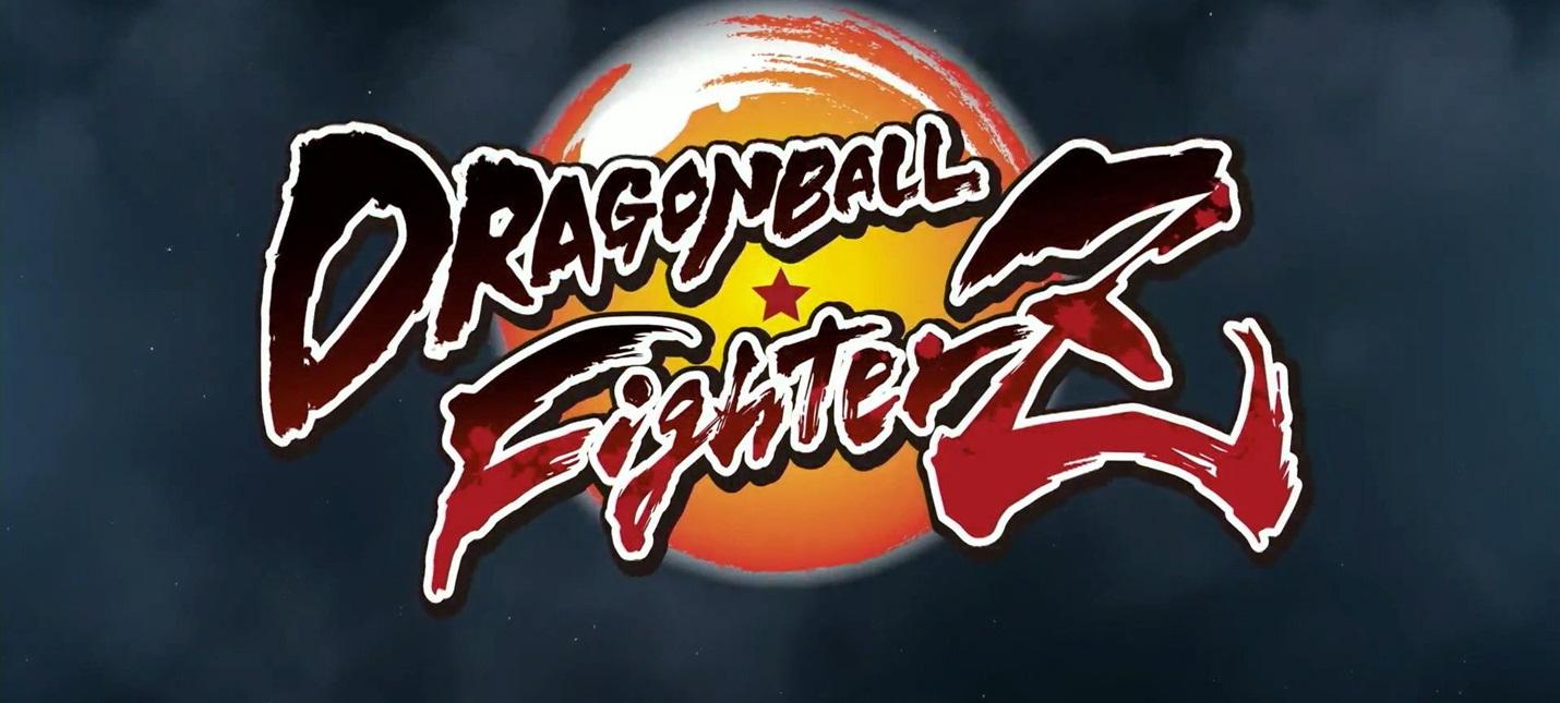 Е3 2017: Файтинг Dragon Ball FighterZ выйдет в начале 2018 года
