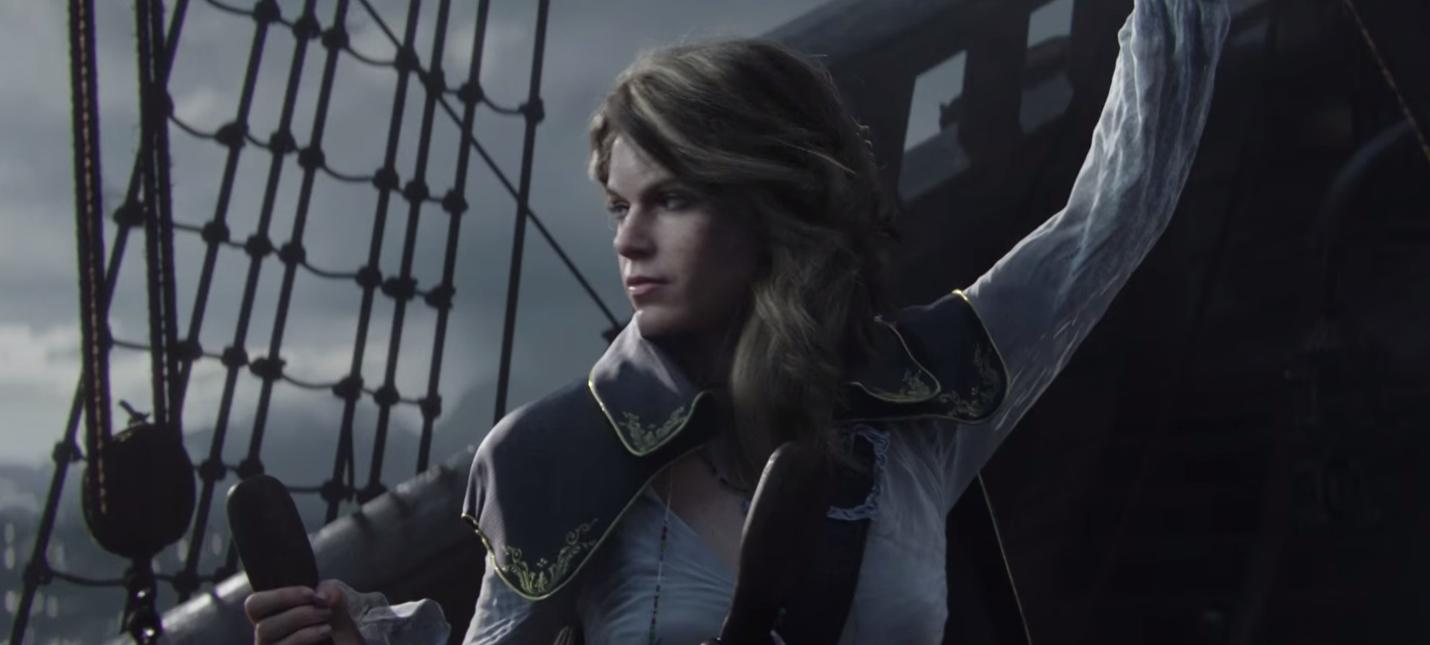 E3 2017: Skull and Bones— новая IP Ubisoft