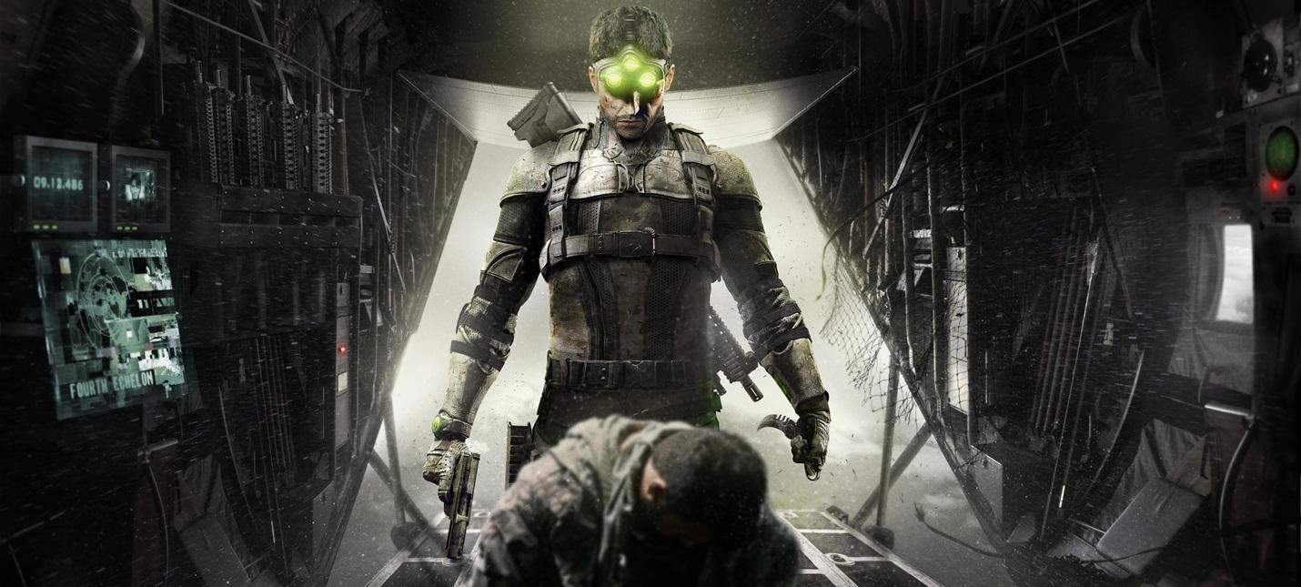 E3 2017: Ubisoft не забыла о Splinter Cell