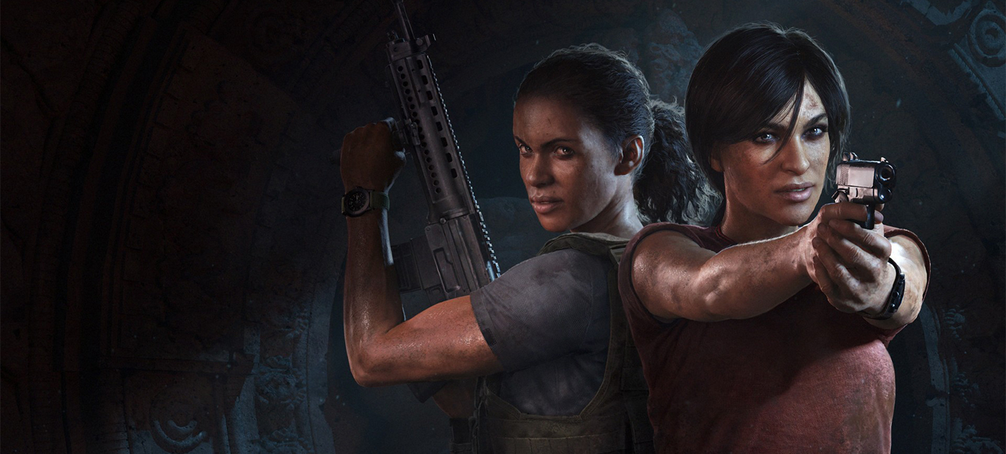 E3 2017: Новый трейлер Uncharted: The Lost Legacy