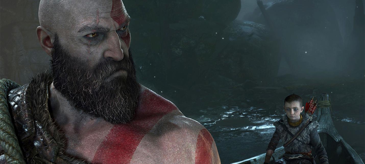 E3 2017: Скриншоты God of War в 4K
