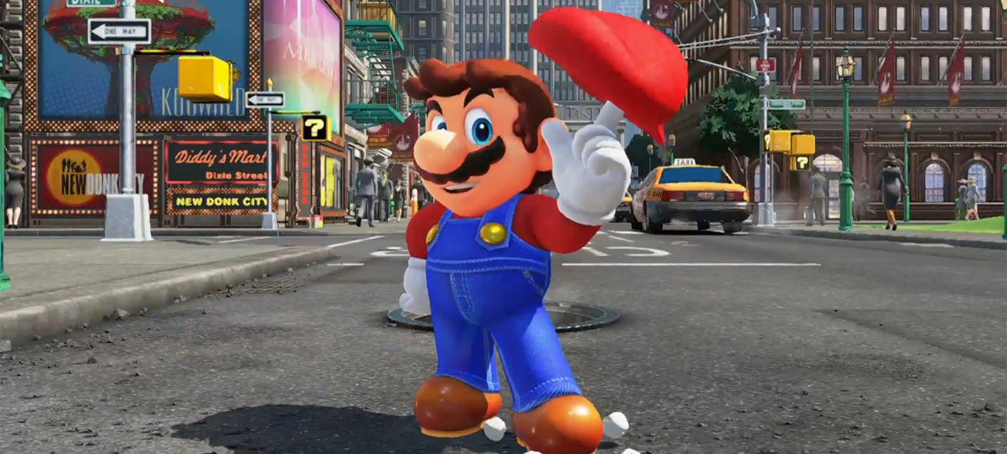 E3 2017: Super Mario Odyssey выйдет на Switch в октябре