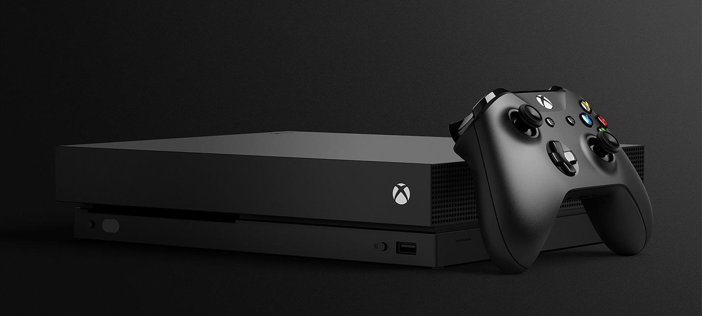 Microsoft гордится ценой Xbox One X