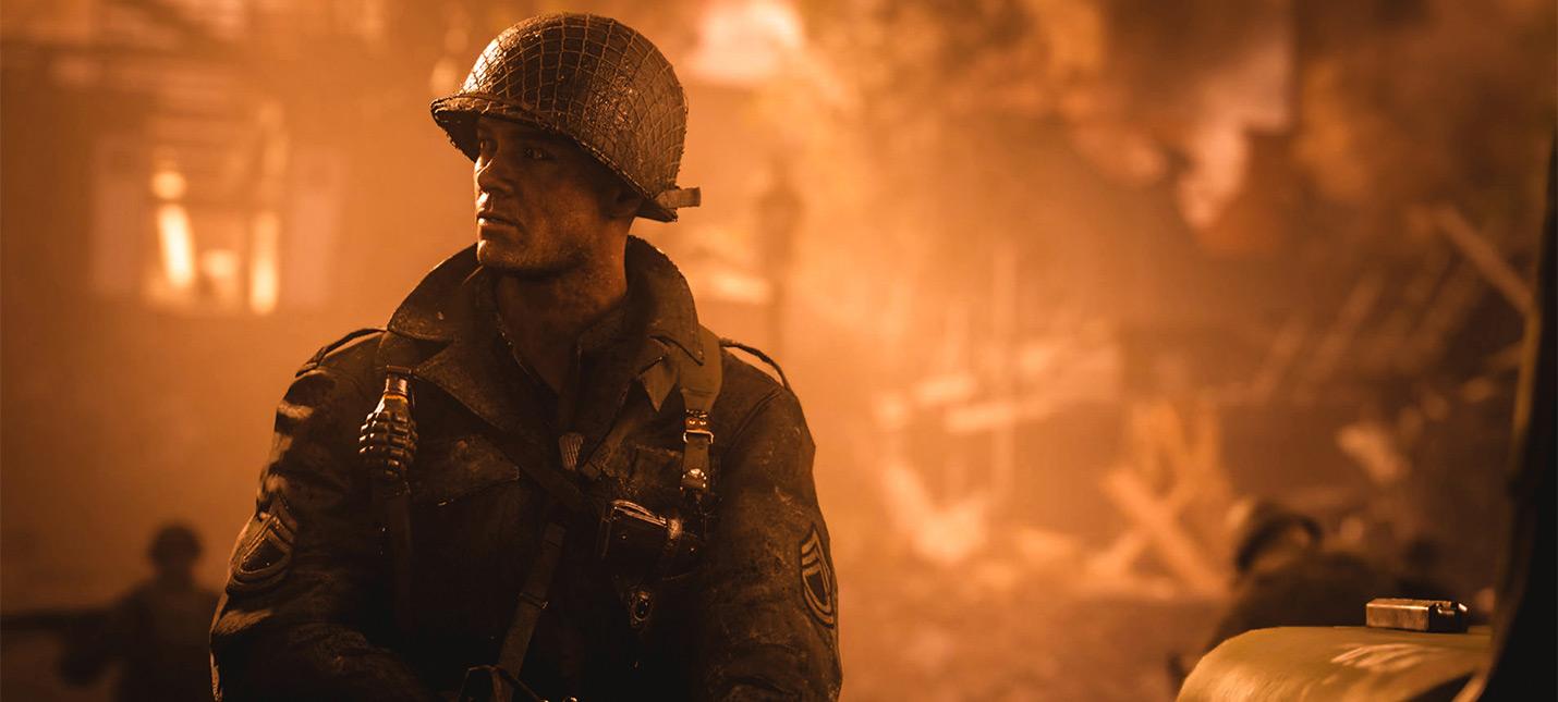 E3 2017: 10 минут мультиплеерного геймплея Call of Duty: WWII