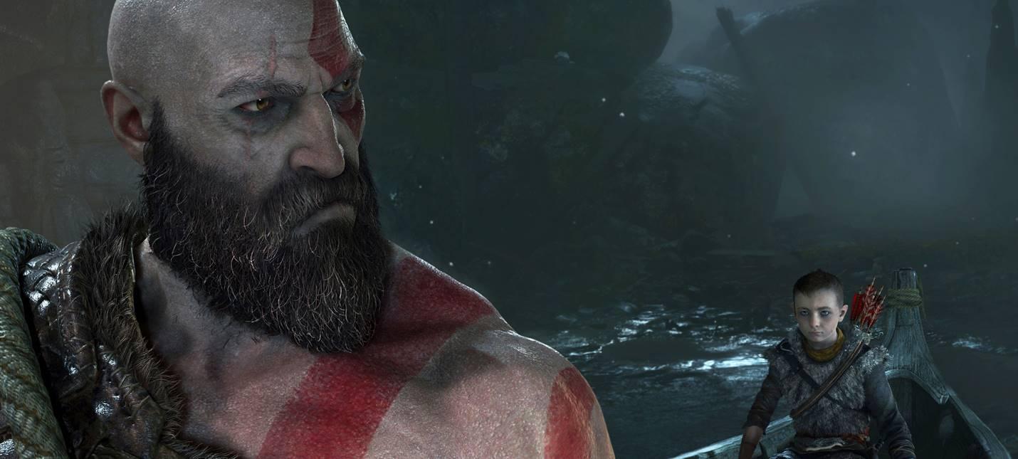 Бороду Кратоса в God of War нельзя будет сбрить