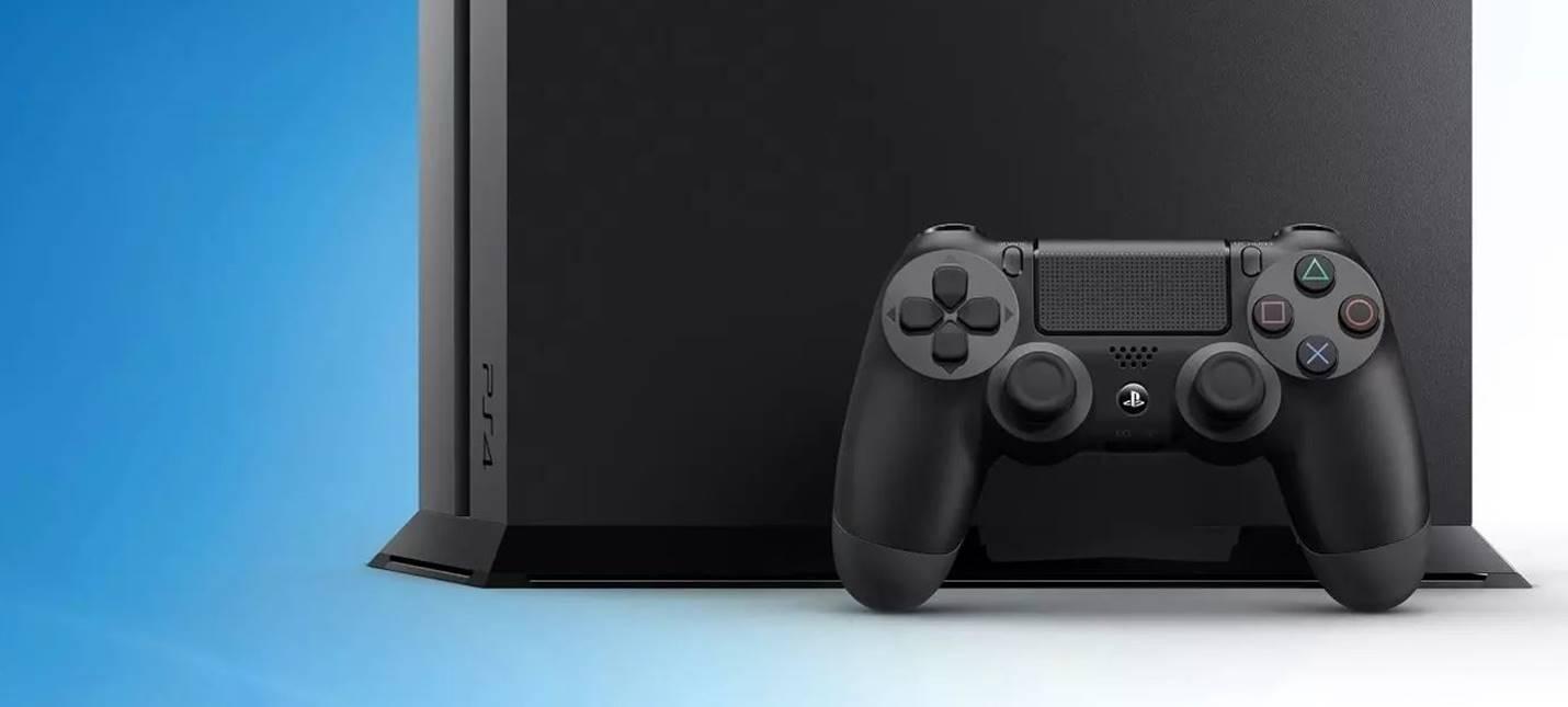Новая реклама PS4 Pro с Марком Хэмиллом