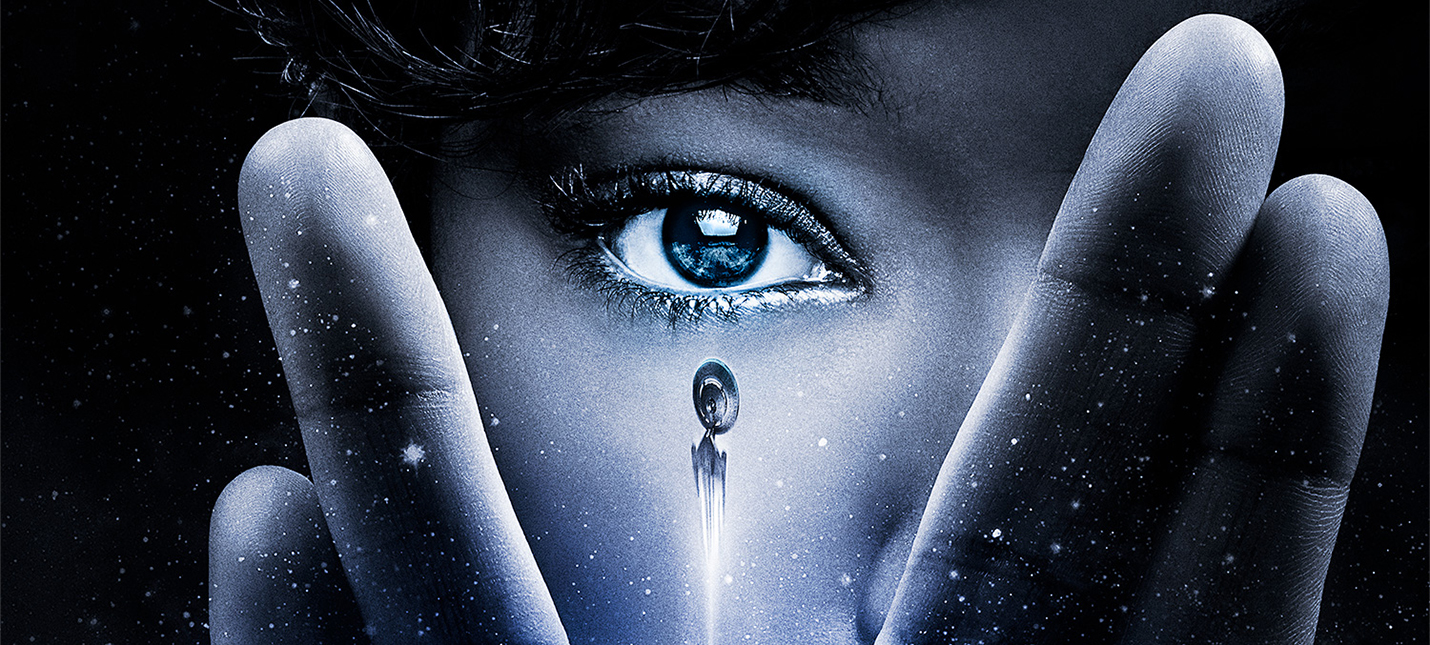 Star Trek: Discovery стартует в конце сентября