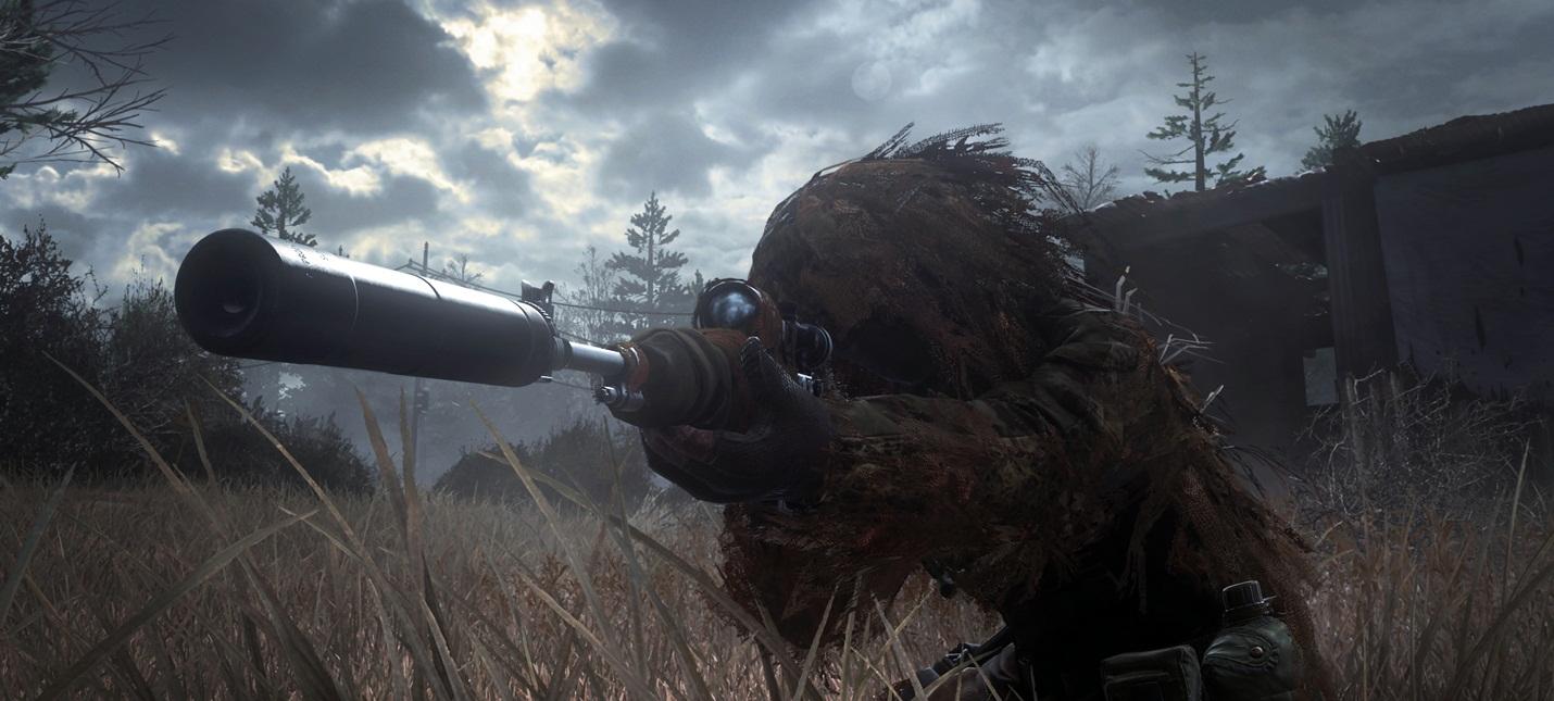 Слух: Call of Duty: Modern Warfare Remastered  скоро начнут продавать отдельно
