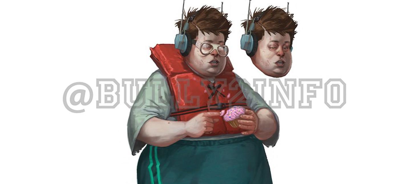Cлух: концепты Bully 2