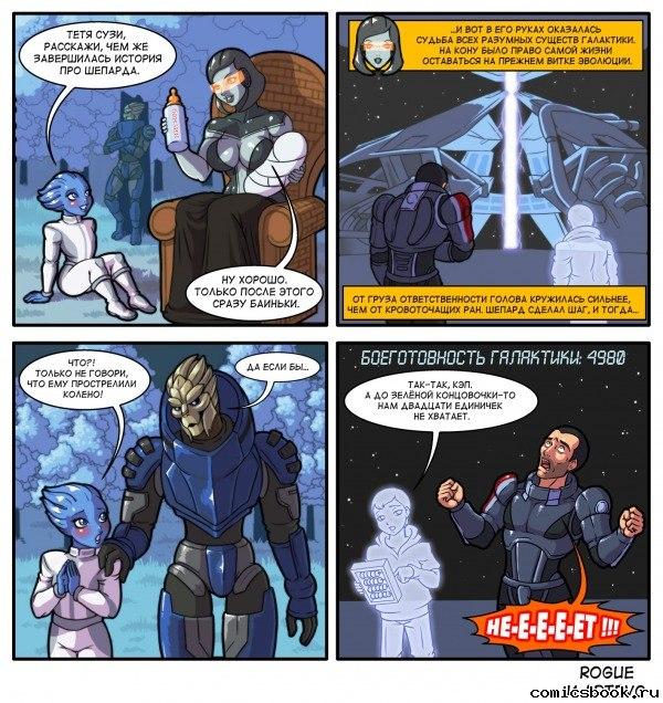 Mass Effect 3 #8212; Happy Ending (альтернативная концовка) 31