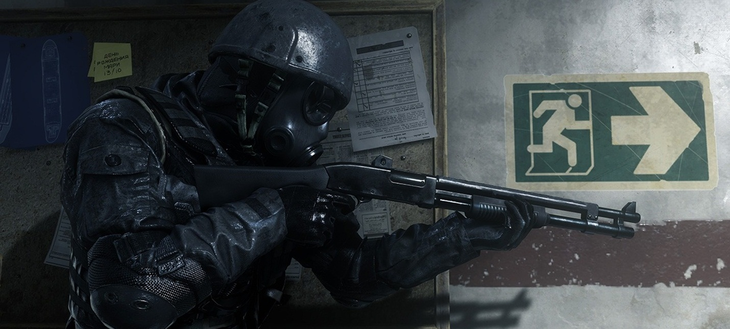 Call Of Duty 4: Modern Warfare Remastered  все же будут продавать отдельно