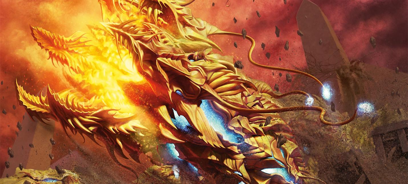 """Эксклюзивный взгляд на новую карту Magic: The Gathering из """"Часа Разрушения"""""""