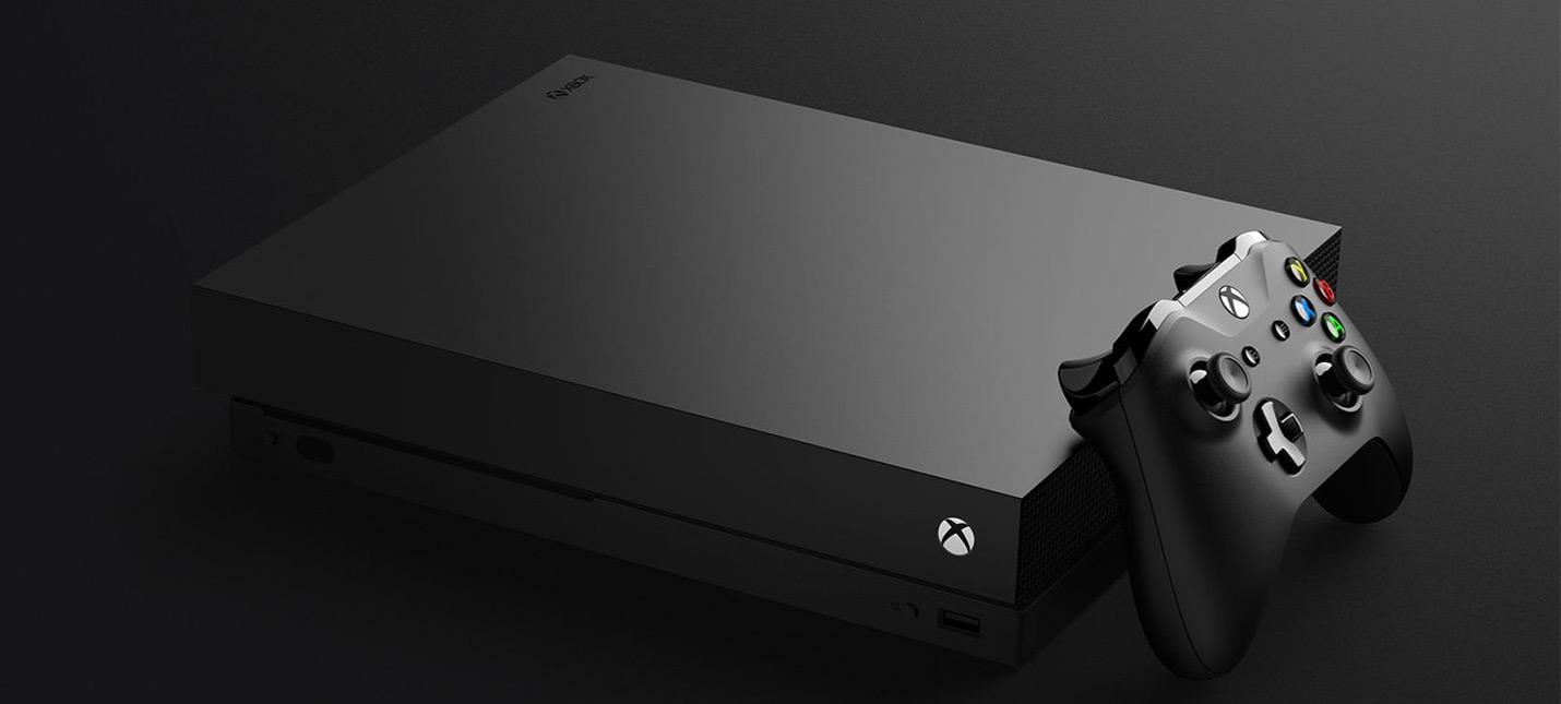 Аналитик ожидает слабые продажи Xbox One X