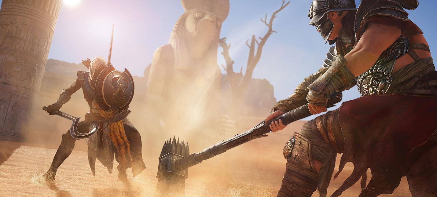 Боевая система Assassin's Creed Origins была создана с нуля