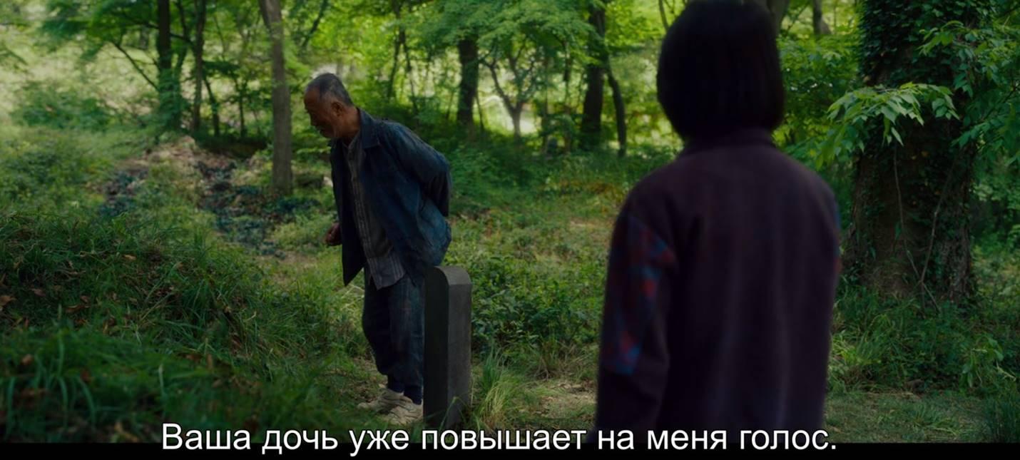 Русские субтитры появились в новинке Netflix