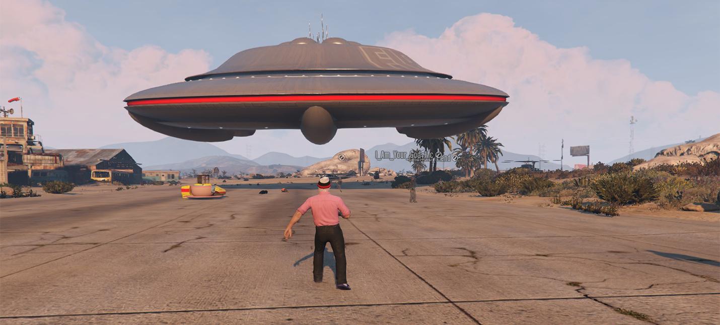 Как открыть секретную миссию GTA 5 с пришельцами