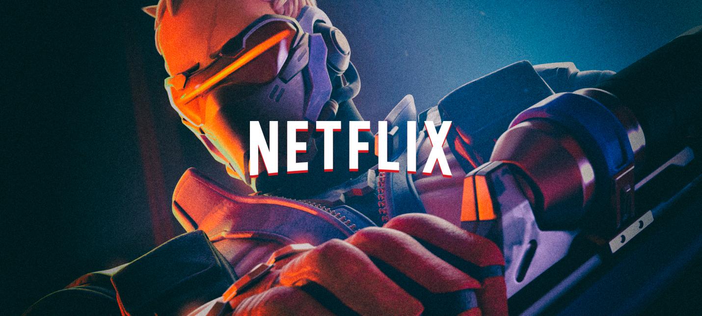 После этого трейлера вы тоже захотите сериал Overwatch от Netflix