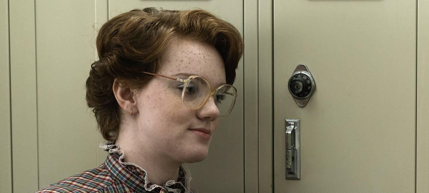 Шоураннеры Stranger Things не забыли про Барб