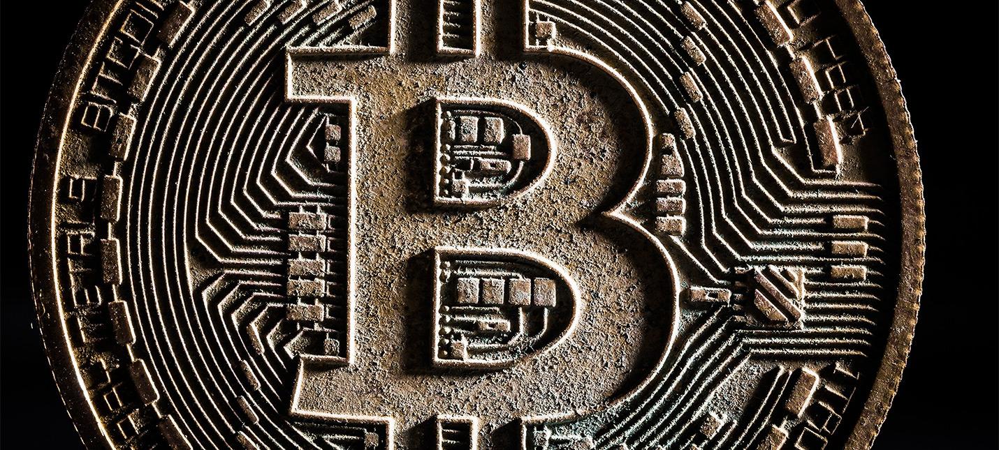 Хакнут один из крупнейших биткоин-обменщиков