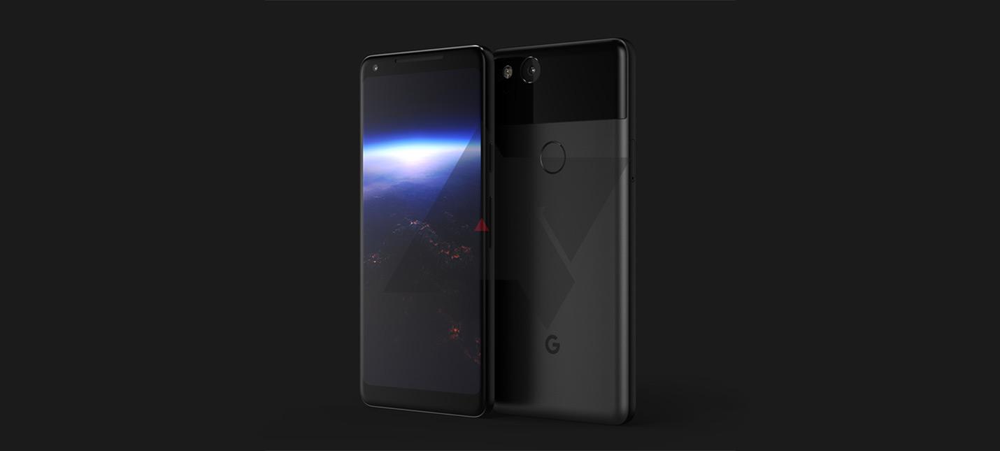 Первый рендер смартфона Google Pixel 2 XL