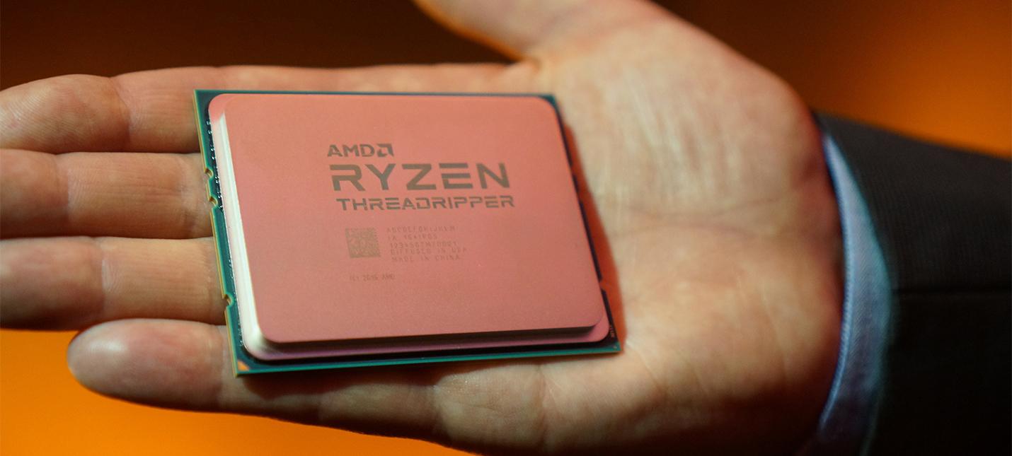 Новые флагманские процессоры AMD на сотни долларов дешевле Intel