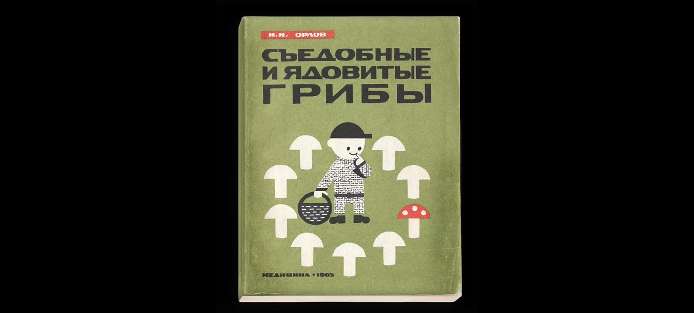 Анимированные обложки учебников и книг
