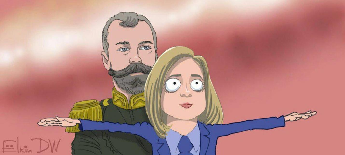 Создатель Mad Men снимет сериал о династии Романовых