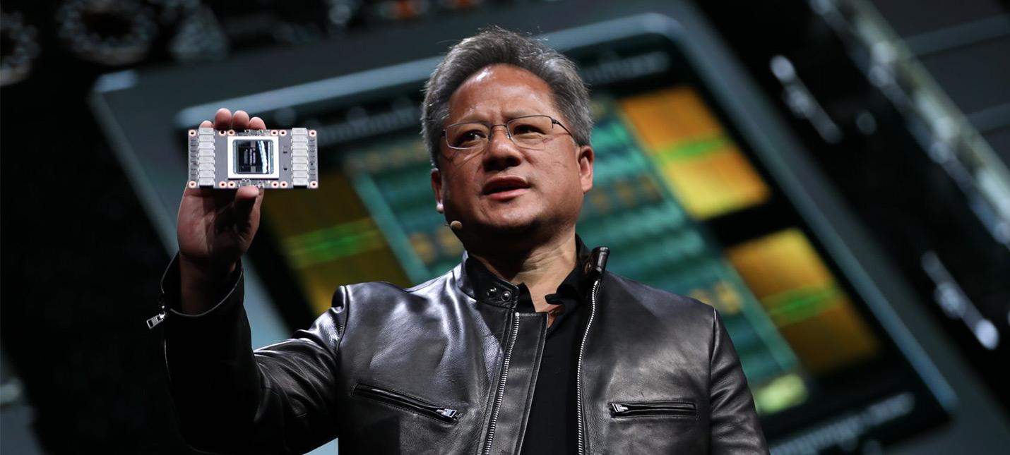 Nvidia повышает производство 12-нм чипов к релизу Volta